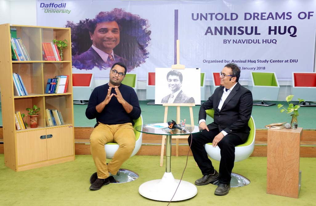 Session on untold dreams of Anisul Huq at DIU