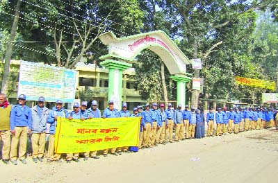 MELANDAH(Jamalpur): Locals formed a human chain in front of Upazila Parishad Office demanding Village Defense Police yesterday.