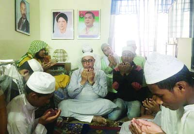 NARAYANGANJ: A Doa Mahfil marking the 10th death anniversary of mother  of BNP Chairperson Begum Khaleda Zia  Toyoba Mojumder was held  at a residence of BNP leader in Narayanganj on Thursday .