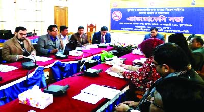 RANGPUR: Project Coordinator of ACD Ehsanul Amin Emon discussing about the health hazards being caused from using smoking and non-smoming tobacco products at a meeting organized by the district administration and ACD here on Thursday.