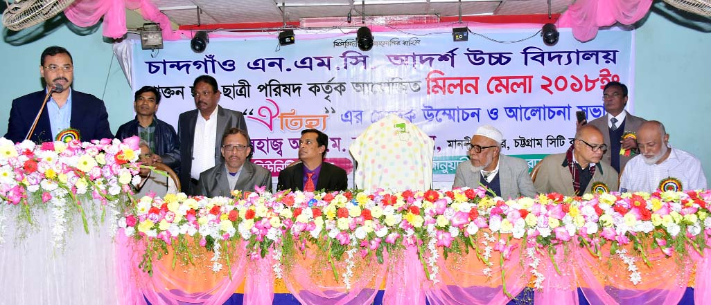 CCC Mayor AJM Nasir Uddin  speaking as Chief Guest at a reunion of ex-students of  Chandgaon NMC Model High School  recently.
