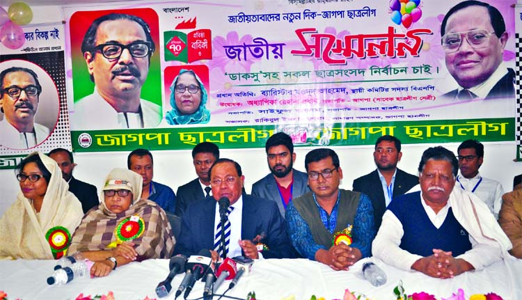 BNP Standing Committee Member Barrister Moudud Ahmed speaking at the national council of Jatiya Ganotantrik Party Chhatra League at the Jatiya Press Club on Friday.