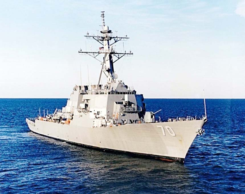 US warship 'violated' its sovereignty: China