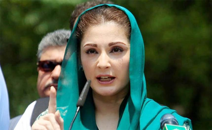Sharif`s daughter Maryam to contest in next poll