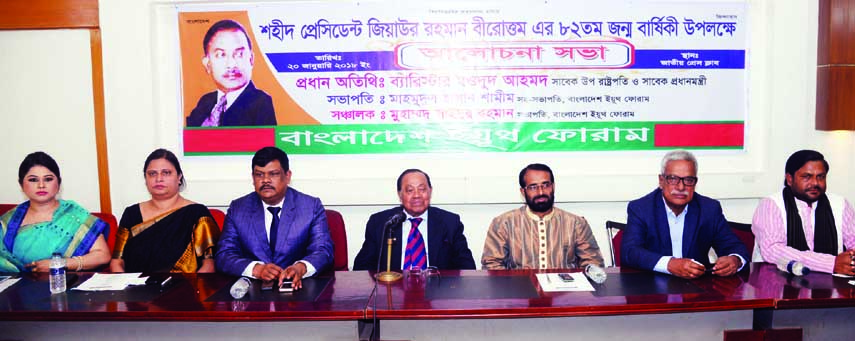 BNP Standing Committee Member Barrister Moudud Ahmed speaking at a discussion on the 82nd birth anniversary of former President Ziaur Rahman organised by Bangladesh Youth Forum at the Jatiya Press Club on Saturday.