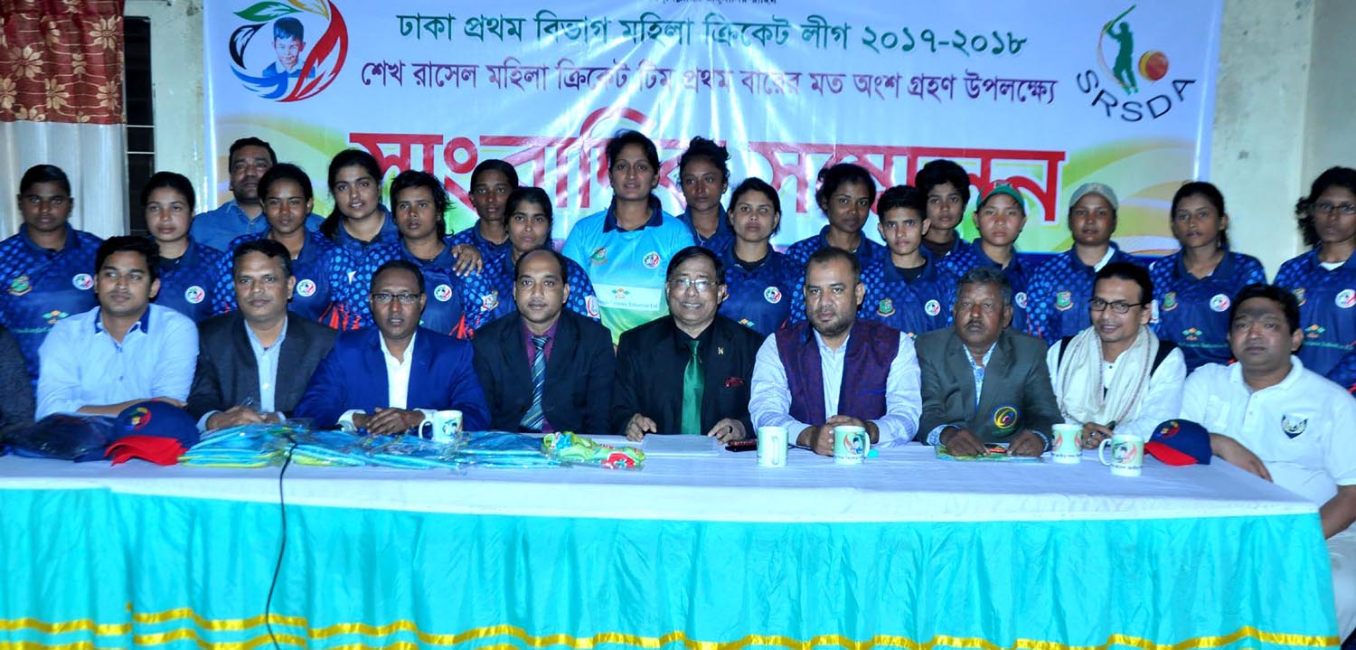 Players of Sheikh Russel Krira Chakra Limited with the officials of Sheikh Russel Krira Chakra pose for photo at Bangladesh Chess Federation hall-room on Saturday. Sheikh Russel Krira Chakra Limited are taking part in the Dhaka First Division Women's Cricket League for the first time.