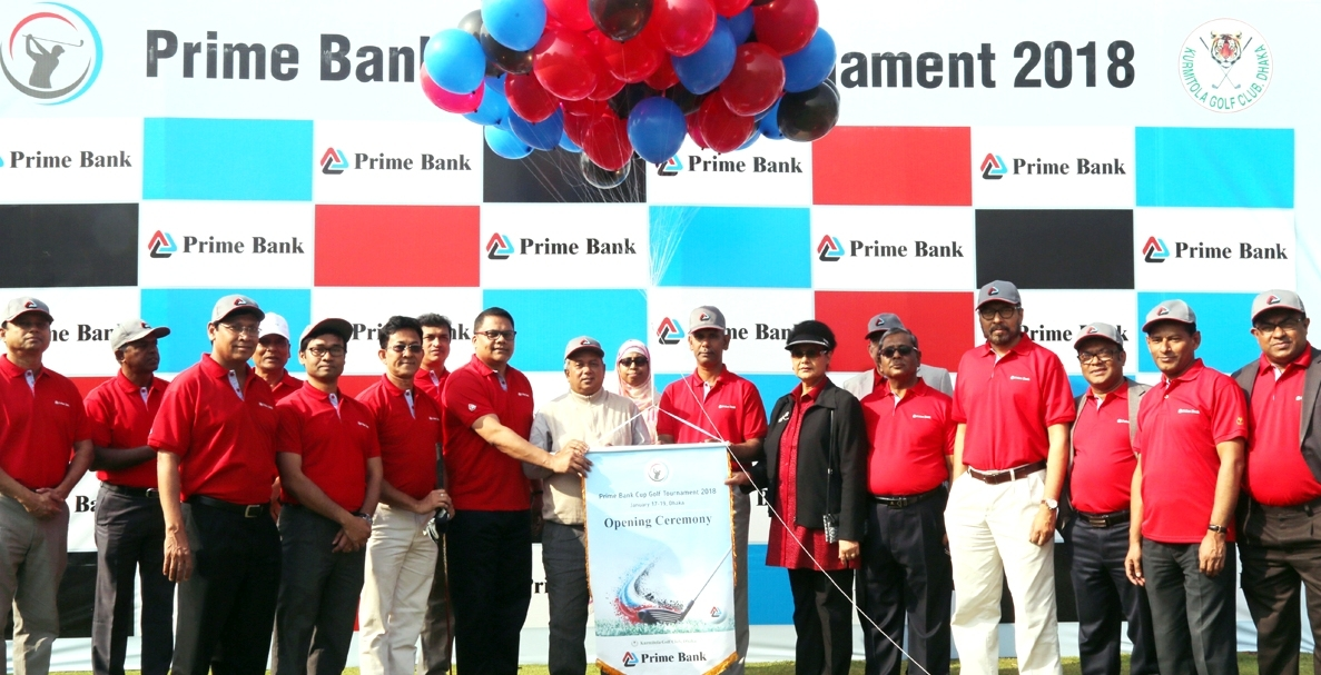 Major General AKM Abdur Rahman, Director General, Bangladesh Institute of International and Strategic Studies (BIISS) and Chairman of Prime Bank Azam J Chowdhury, inaugurating 03-day long