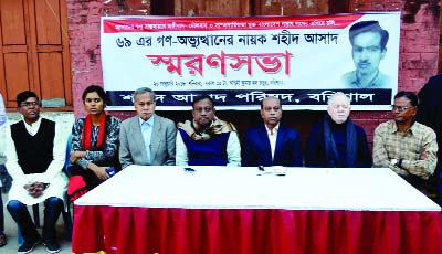 BARISAL:  A discussion meeting was held on the occasion of the Asad Day at Ashwani Kumar Hall premises  organised by Shaheed Asad Parishad, Barisal  on Saturday.