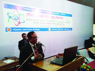 KISHOREGANJ:  Prof Dr Shafiqul Islam, former chairman of Bangladesh Atomic Energy Commission addressing a seminar on atomic energy for peace  at  Government Gurudayal College Auditorium  premises organised by  National Science and Technology Museum and Kishoreganj District Administration   as Chief  Guest  on Saturday.