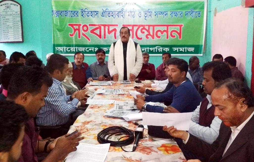 Cox's Bazar civil society demands cancellation of Tourism Village