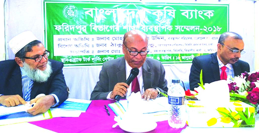 Mohammad Helal Uddin, Managing Director of Bangladesh Krishi Bank, presiding over its Faridpur Division Branch Managers' conference at BRAC TARC Learning Centre recently. Managers from the division were present.