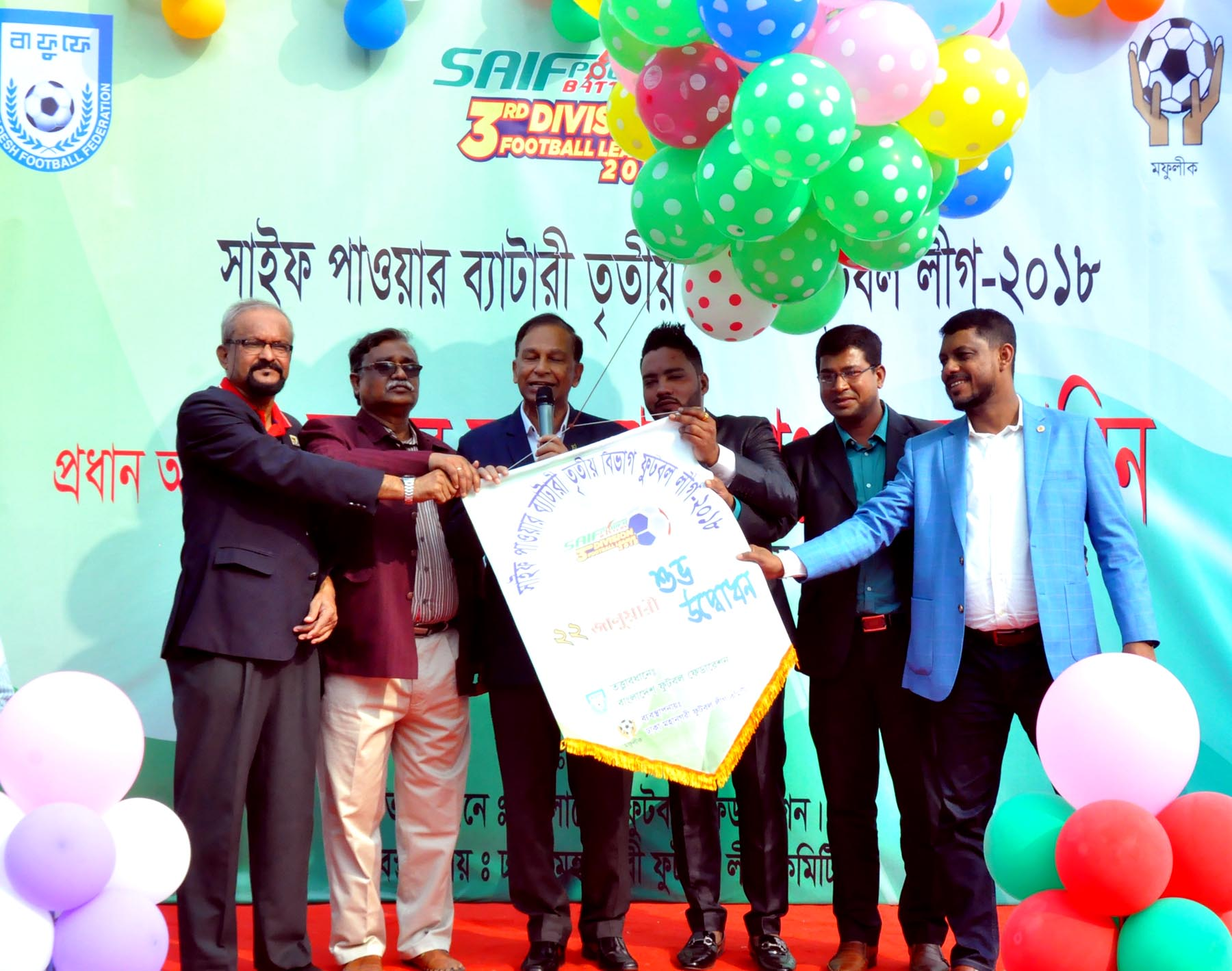 Chairman of the Dhaka Metropolis Football League Committee Harunur Rashid openning the Saif Power Battery Third Division Football League at the Bir Shreshtha Shaheed Sepoy Mohammad Mostafa Kamal Stadium in the city's Kamalapur on Monday.