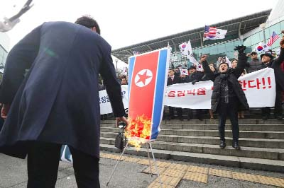 S Korea's 'Peace Olympics' meet backlash at home