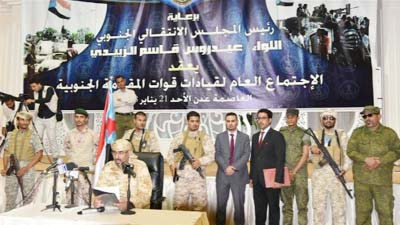 UAE-backed group vows to `overthrow` Yemen`s government
