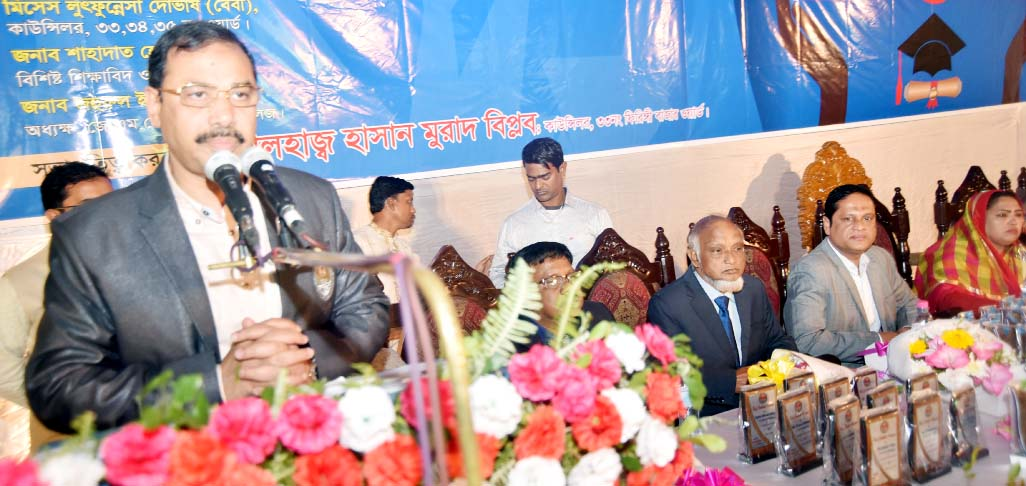 CCC Mayor A J M Nasir Uddin speaking at a reception programme accorded to  meritorious students at Firingi Bazar  on Sunday.