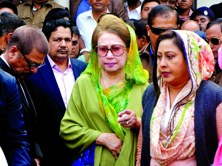 BNP Chairperson Begum Khaleda Zia appeared before the special court on Alia Madrasha premises in the city's Bakshibazar on Tuesday on two cases filed by Anti-Corruption Commission.