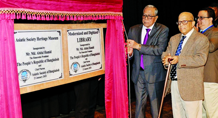 President Abdul Hamid inaugurating Asiatic Society Heritage Museum and Digitalized Library at the biennial general meeting of the Asiatic Society of Bangladesh in Osmani Memorial Auditorium in the city on Tuesday.