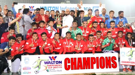 Arambagh new Independence Cup champions