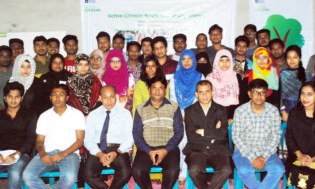 Youth leaders trained at Rowshan Ara Degree College