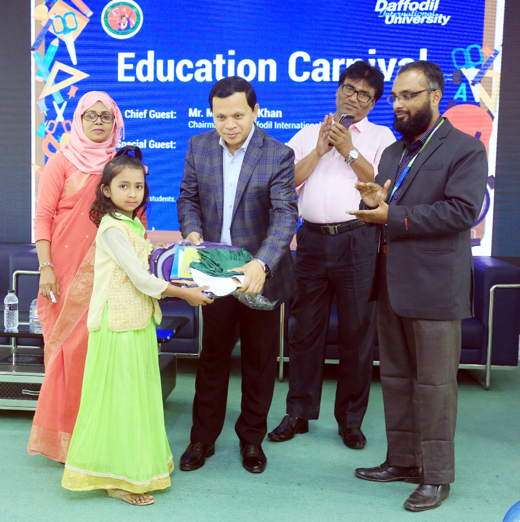 DISS holds Education Carnival