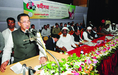 BOGRA: Omar Faruk Chowdhury, Chairman, Bangladesh Awami Jubo League speaking at a workers' meeting at Shaheed Titu Auditorium organised by District Jubo League as Chief Guest on Friday.