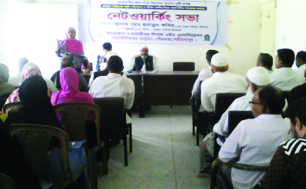 DAMUDYA (Shariatpur): A networking meeting was held at Damudya Upazila organised by Madaripur Legal Aid Association yesterday.