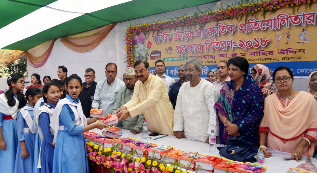 CCC Mayor A J M Nasir Uddin  distributing prizes among the winners of annual sports and cultural competition of Kapasgola Girls'  Government Primary School as Chief Guest yesterday.