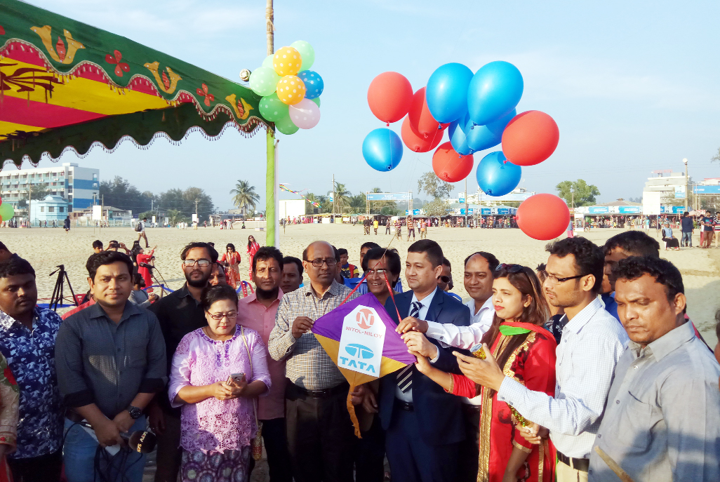 Nitol - Niloy Group arranged a kite festival at Laboni Point in  Cox's B azar yesterday. Md Ali Hossain, DC, Cox's Bazar was present as Chief Guest.