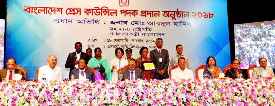 President Abdul Hamid poses for photograph with the recipients of awards at a ceremony organised in observance of Bangladesh Press Council Day-2018 in Osmani Memorial Auditorium in the city on Sunday.