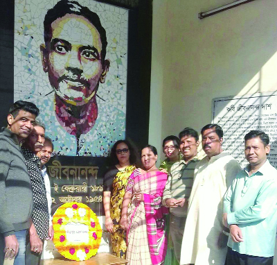 BARISAL: Jatiyo Kobita Parishad, Barisal District Unit  placing wreaths at  Jibanananda  Memorial Hall to observe the 118th birth anniversary of Poet Jibanananda Das on Saturday.