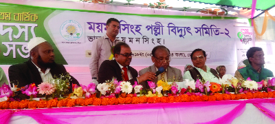 BHALUKA (Mymensingh): Prof Dr M Amanullah MP speaking at the AGM of Mymensingh Palli Bidyut Samity at Bhaluka Upazila as  Chief Guest on Saturday. Among others, Gulam Mustafa, Chairman, Bhaluka Upazila, Nurun Nabi Akonda, President and Engineer Zahirul Islam, General Manager, Palli Bidyut Samity-2 were present in the programme.