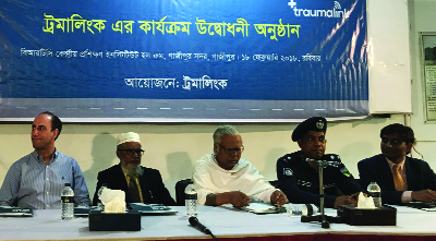 GAZIPUR: Md Safiqul Islam, SP, Highway Police Gazipur Region speaking at the inaugural programme of TraumaLink  operations from Joydevpur Chowrasta to  Mymensingh Highway at  Hall  Room of BRTC Central Training Institute  as Chief Guest yesterday.