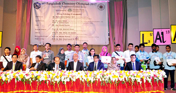 8th Bangladesh Chemistry Olympiad held at BUET
