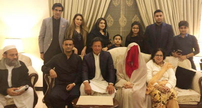 Pakistan's Imran Khan ties knot to 'Spiritual Adviser' in 3rd marriage