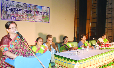 DINAJPUR: Prof Dr Kanta Ray Rimi, Principal, M Abdur Rahim Medical College speaking at the District Conference of Bangladesh Mahila Parishad, Dinajpur District Unit at Shilpokala Academy premises recently.