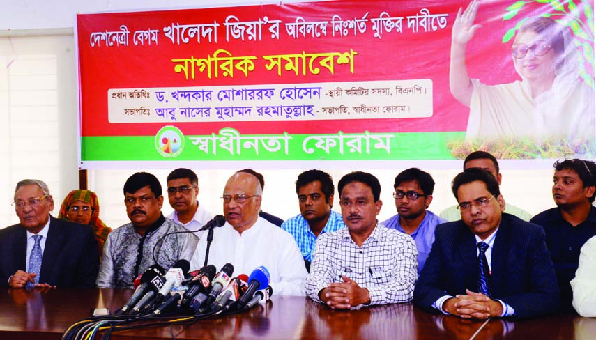 BNP Standing Committee Member Dr Khondkar Mosharraf Hossain speaking at a rally organised by Swadhinata Forum at the Jatiya Press Club on Monday demanding release of BNP Chairperson Begum Khaleda Zia.