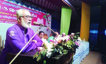 KISHOREGANJ: Prof Dr Md Mahfuzul Haque Parvez of Chittagong University  speaking at a discussion meeting on Language Movement  organised by District Administration at  Ekushey Book Fair in Kishoreganj Stadium on Sunday. Among others, Zilla Parishad Chairman Adv Md Zillur Rahman, Sadar Upazila Awami League President Ataur Rahman Khan, Adv Dolon Bhowmik, CAB President Alam Sarwar Tito  and freedom fighter Md Asad Ullah were present in the programme.