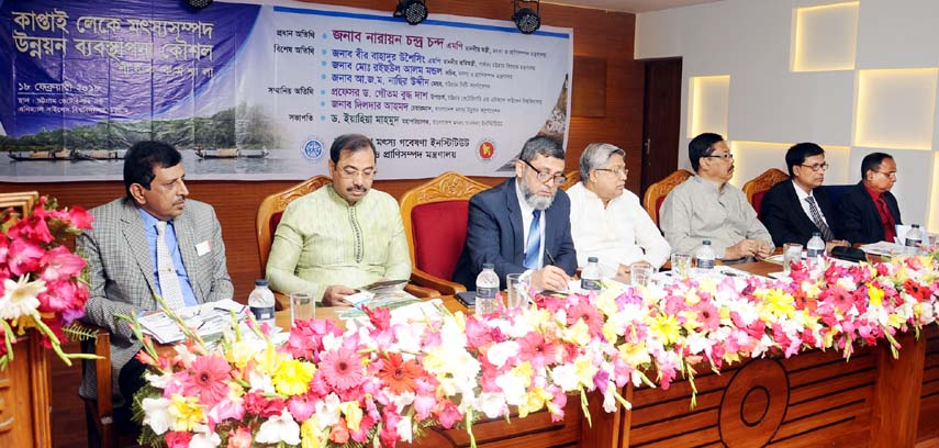 CCC  Mayor AJM Nasir Uddin was present as Special Guest . Chairman of Bangladesh Fisheries Development Corporation Dildar Ahmed and Vice Chancellor of CVASU  present as guest of honor.