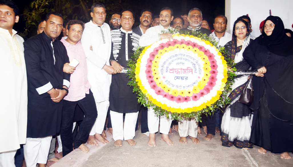 Int'l Mother Language Day observed