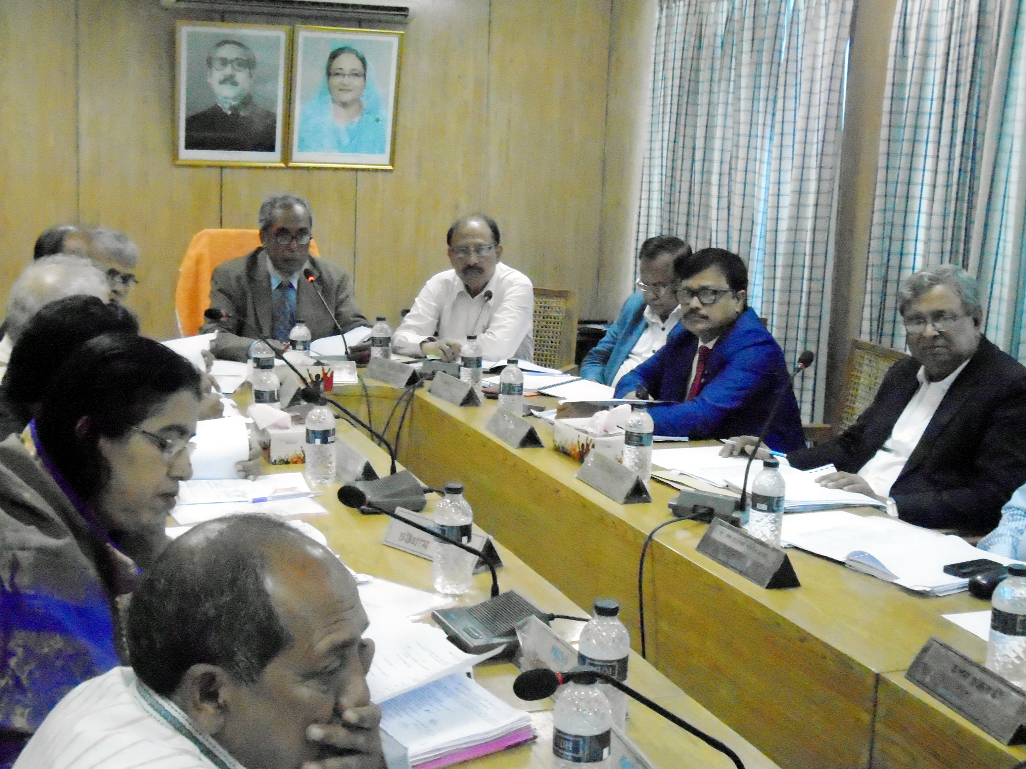 The 45th board meeting of Chittagong Wasa was held on Wednesday at the Board Room of Chittagong Wasa. Chairman of Wasa Board Prof Engineer SM Nazrul Islam presided over  the meeting.
