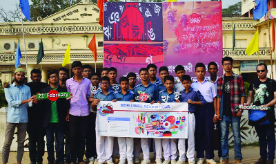 COMIILA: Comilla Local Guide, an organisation of photographers brought out a rally on the occasion of the the International Mother Language Day on Wednesday.