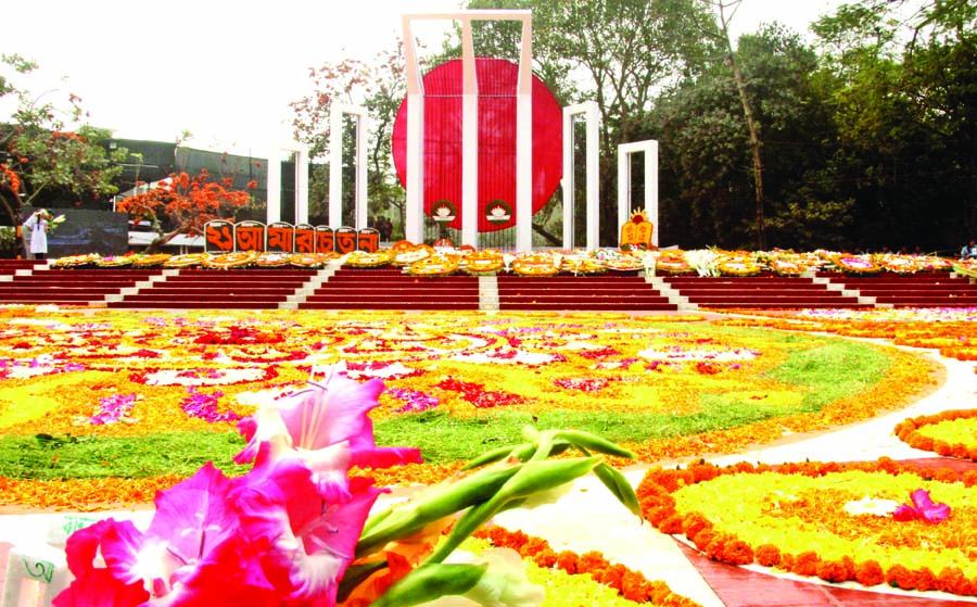 Nation pays tributes to language martyrs