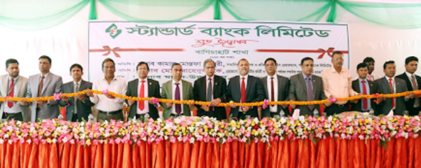 Standard Bank Limited opened its 125th branch at Bilkis Super Market, 08 Hashimpur, Bagichahat, Chandanaish, Chittagong recently.  Kamal Mostafa Chowdhury, Director & founder Vice Chairman of the Bank formally inaugurated the Branch as Chief Guest while Mamun-Ur-Rashid, Managing Director & CEO of SBL presided over the ceremony.  Director and  Executive Committee Chairman Md. Zahedul Hoque was present as special guest. Directors of the Bank Alhaj Mohammed Shamsul Alam and Gulzar Ahmed were present as guest of honor. Additional Managing Director  Md. Tariqul Azam, industrialists, businessmen, senior executives and  officers of SBL, customers and well-wishers were also present on the occasion.