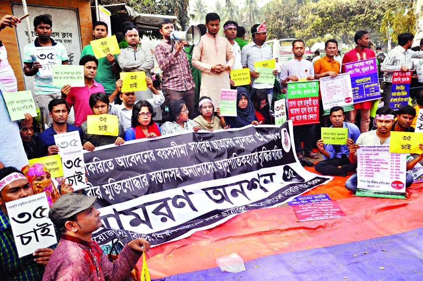 Bangladesh General Students Council observed a fast-unto-death programme in front of the Jatiya Press Club on Friday to meet its various demands including 35 years as age-limit for government service.