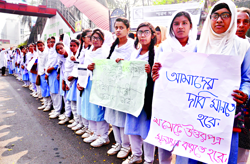 SSC examinees of the city's Haider Ali School and College Center formed a human chain in front of the Jatiya Press Club on Friday in protest against holding of Higher Maths and Business Studies examination under 'Kha' set ignoring directive of Education Board.
