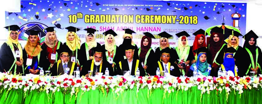 Chairman of Manarat Trustee Board Shah Abdul Hannan, among others, at the 10th Graduation Ceremony-2018 of Manarat Dhaka International School and College on its Gulshan campus in the city on Saturday.