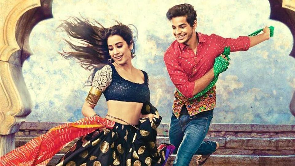 You get due credit for good work: Dhadak choreographer