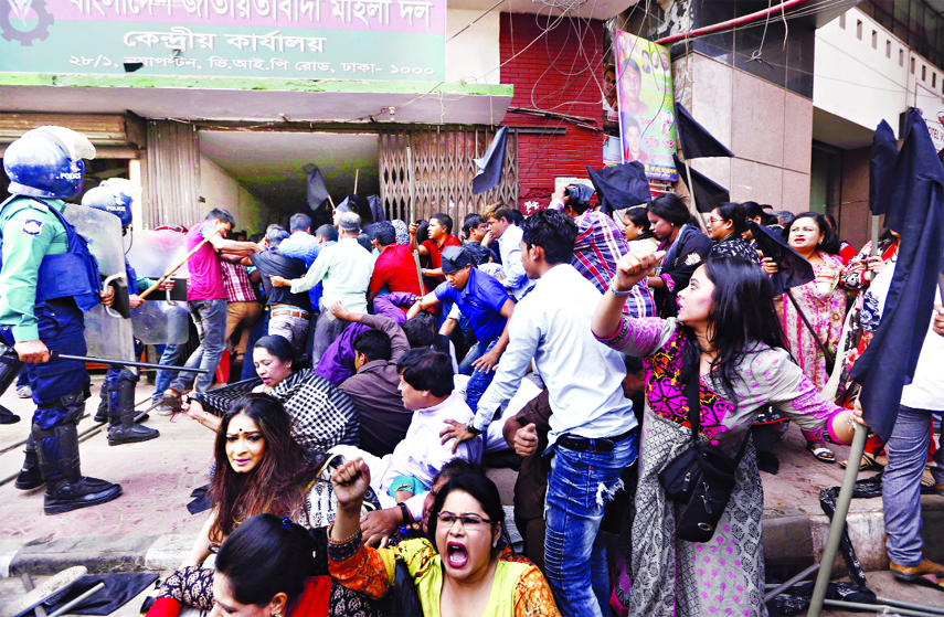 Alal, 150 others held: Over 230 hurt: Govt provokes BNP: Fakhrul