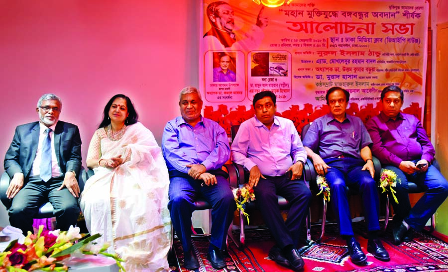 Director of Suhrawardy Medical College and Hospital Prof Uttam Kumar Barua , among others, at a discussion on 'Bangabandhu's Contribution in the Glorious Liberation War ' organised by Dhaka Media Club in its VIP Lounge  on Sunday.