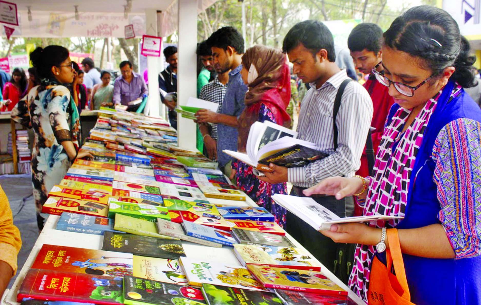 essay on ekushey book fair